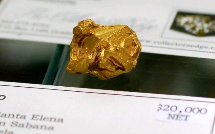 Золото, самородное